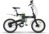 Ref. BRFR20170403001 Empresa francesa busca un fabricante de bicicletas plegables y bicicletas eléctricas plegables